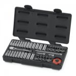 "51PC 1/4"" DR 12PT SOCKET SET"